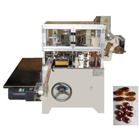 Candy Wrapping Machine - LC-340C
